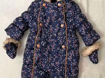 Комбинезон зимний — Детская одежда и обувь в Новосибирске