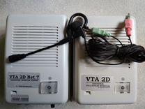 VTA 2D Система Клиент-Кассир
