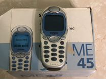Siemens ME45