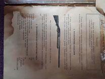 Сейф для ружья мц 21-12
