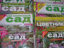 """Журналы """"Мой прекрасный сад"""""""