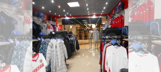 Крупный магазин в ТЦ спортивной одежды «Forward» купить в Самарской области  на Avito — Объявления на сайте Авито b157e63123e