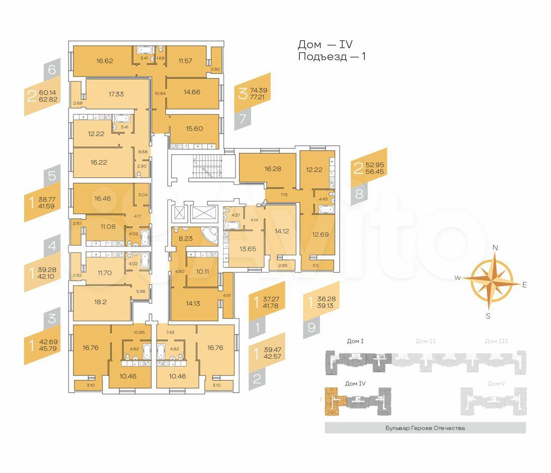 1-к квартира, 41.8 м², 3/10 эт.  88452987025 купить 2
