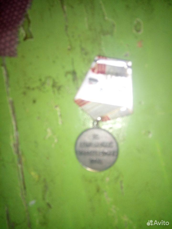 Медаль Ветеран труда  89021001476 купить 2