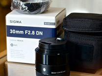 Новый Sigma AF 30mm f/2.8 DN Art Micro 4/3