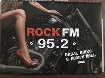 Календарь Рок фм (rock fm)