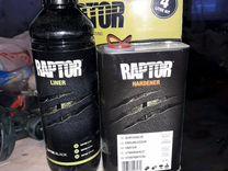 Краска Raptor U-pol