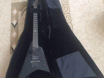 Shamray Guitars