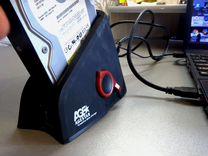 """Док-станция для HDD 2.5""""/3.5"""" USB 3.0"""