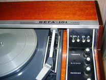 Электрофон Вега-101-стерео — Аудио и видео в Челябинске
