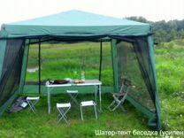 Тен-шатер усиленный (беседка для дачи 1628D)