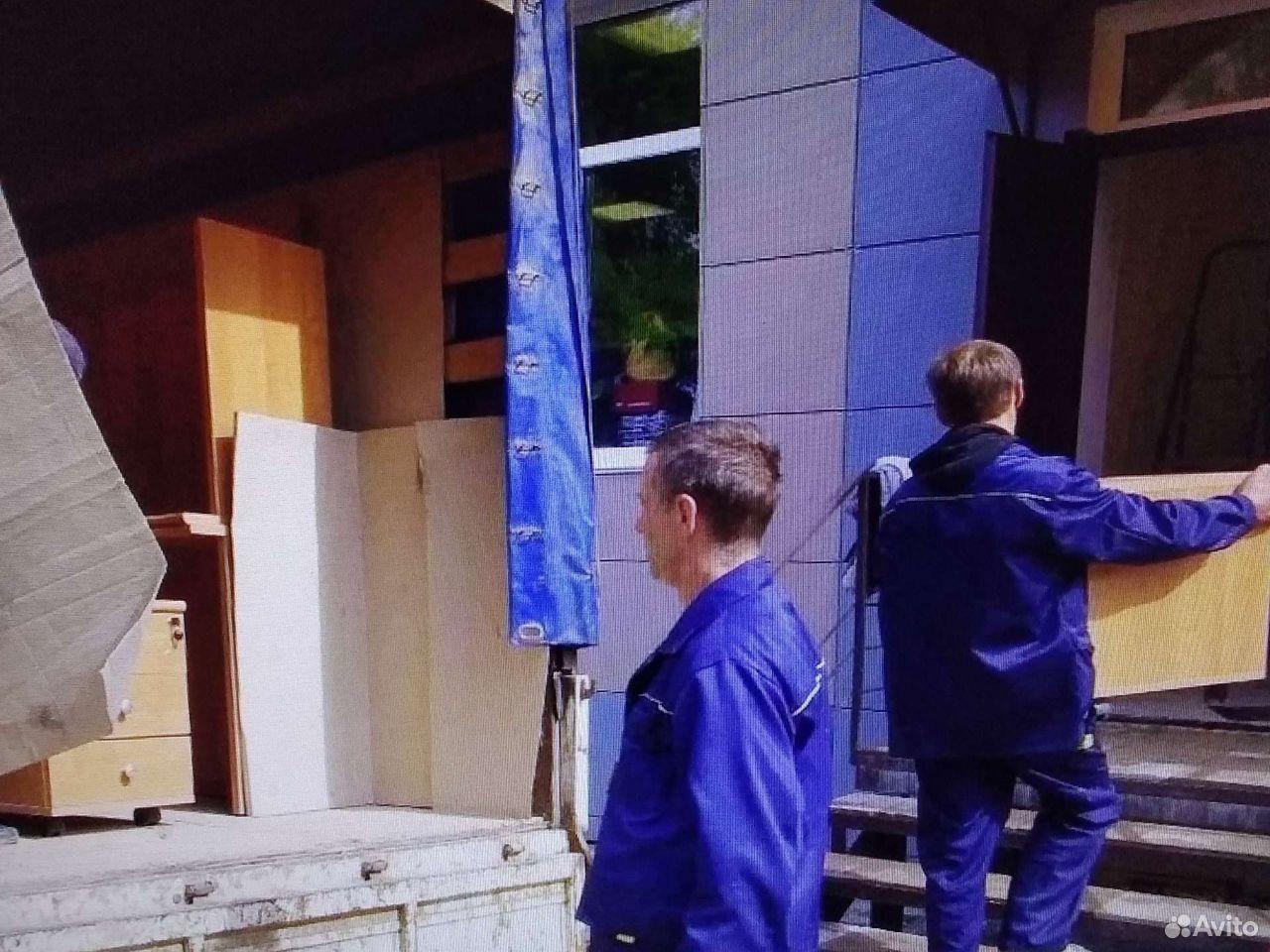 Грузчики перевозки Саранск