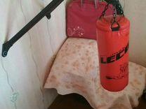 Боксерский мешок(груша) + кранштейн