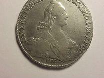 Монета рубль 1775 г