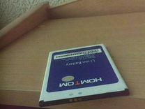 Аккумулятор для Homtom ht17