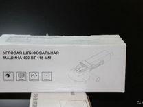 Болгарка новая Ушм 500 ват — Ремонт и строительство в Москве