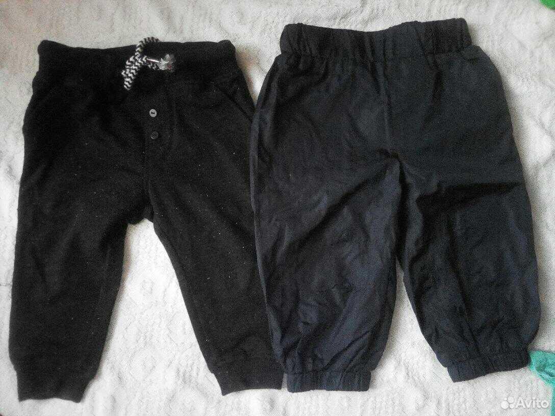 Спортивные брюки  89996900665 купить 1