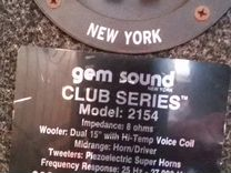 Концертные колонки GEM sound NEW york 300Wats