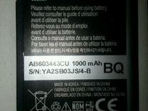 Аккумулятор SAMSUNG AB603443CU
