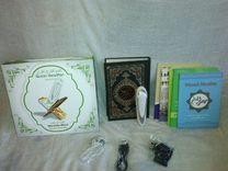 Коран с читающей ручкой