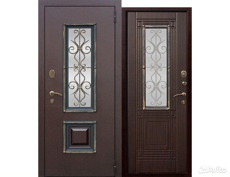 Двери Входные со Склада  89781004585 купить 7