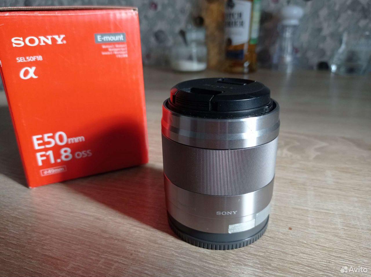Объектив sony 50mm f/1.8 OSS  89118639912 купить 1