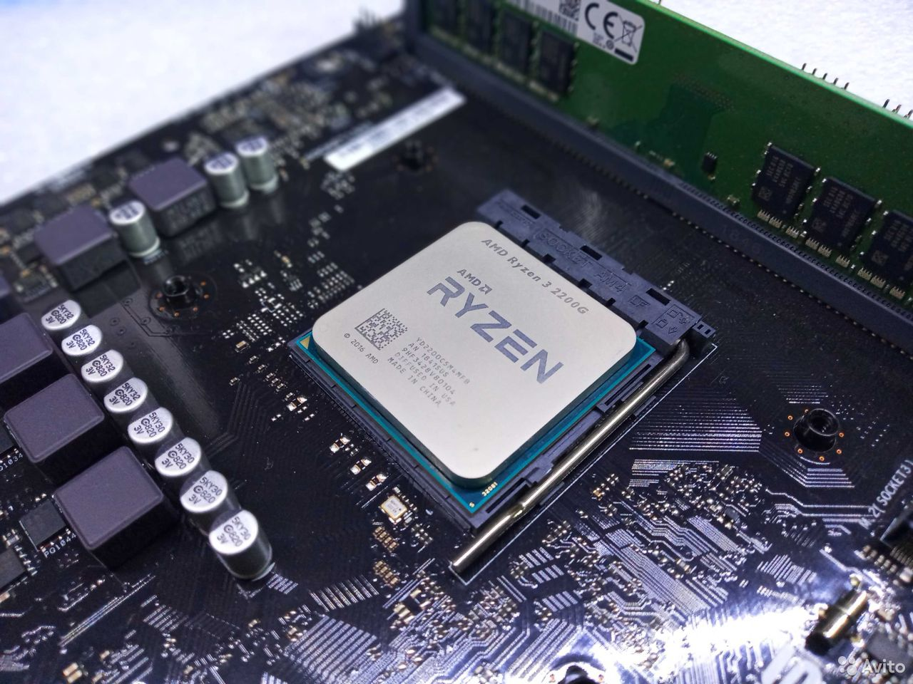 Игровой комплект(Ryzen 3,DDR4 8GB)