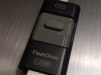 USB Флэшка OTG FlashDrive 16 Гб