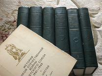 6 томов + Альбом карт История Великой Отечественно