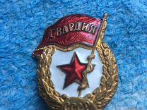 Продаю Значок Гвардия СССР