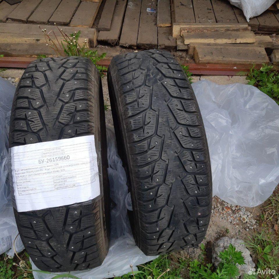 Зимнии шины  89115553255 купить 3