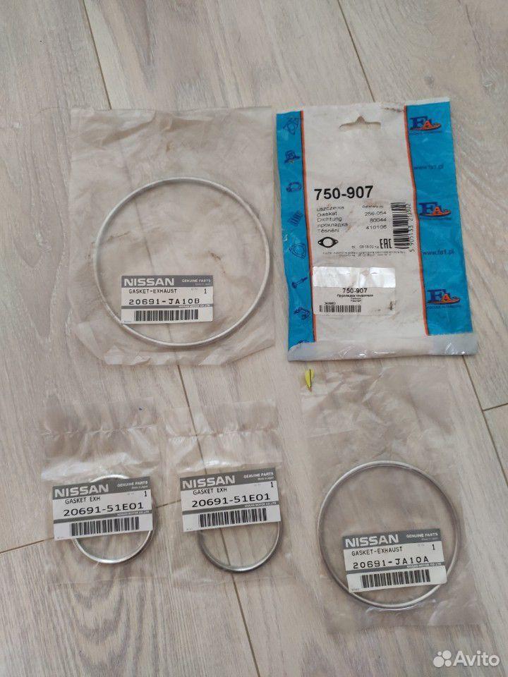 Прокладки выхлопной системы Nissan Teana J32