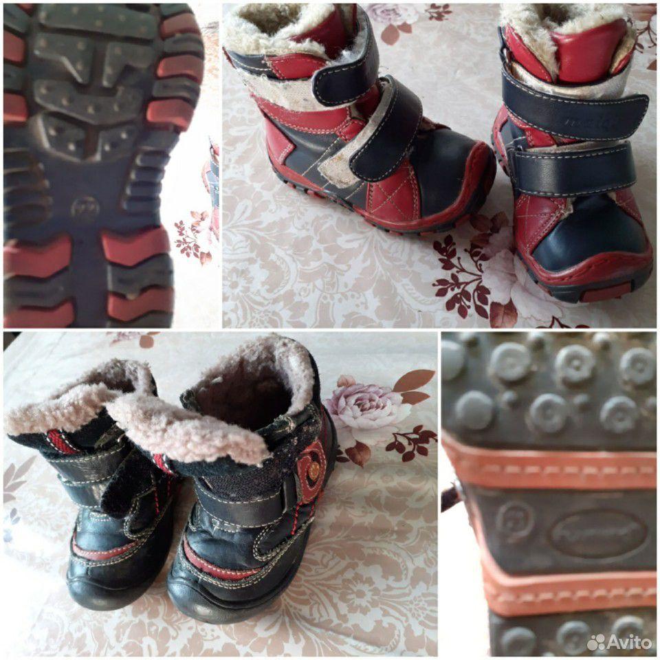 Ботинки, сапожки зимние  89086637410 купить 2