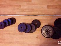 Штанга 40 кг с обрезиненными Российскими дисками