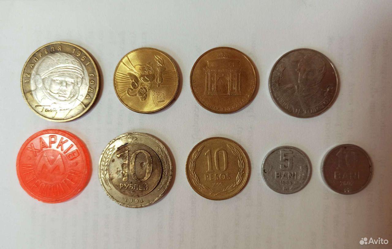 Монеты обмен/продажа  89517614316 купить 1