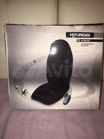 Hyundai массажер кавитация рф лифтинг вакуумный массаж аппарат отзывы форум