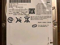 """Жёсткий диск 2.5"""" Fujitsu MHX2300BT"""