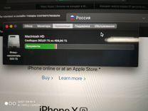 Macbook 12 retina 512