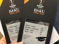 Билеты на Финал Лиги Европы