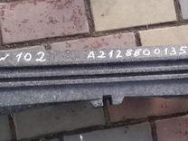 Пенопласт бампера мерседес Е 212 А2128800135