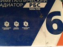 Современные биметаллические радиаторы