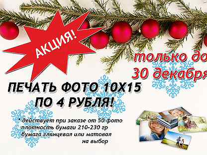 открыть где в оренбурге недорого распечатать фотографии женщины готовятся