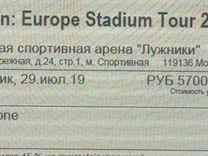 Концерт Rammstein