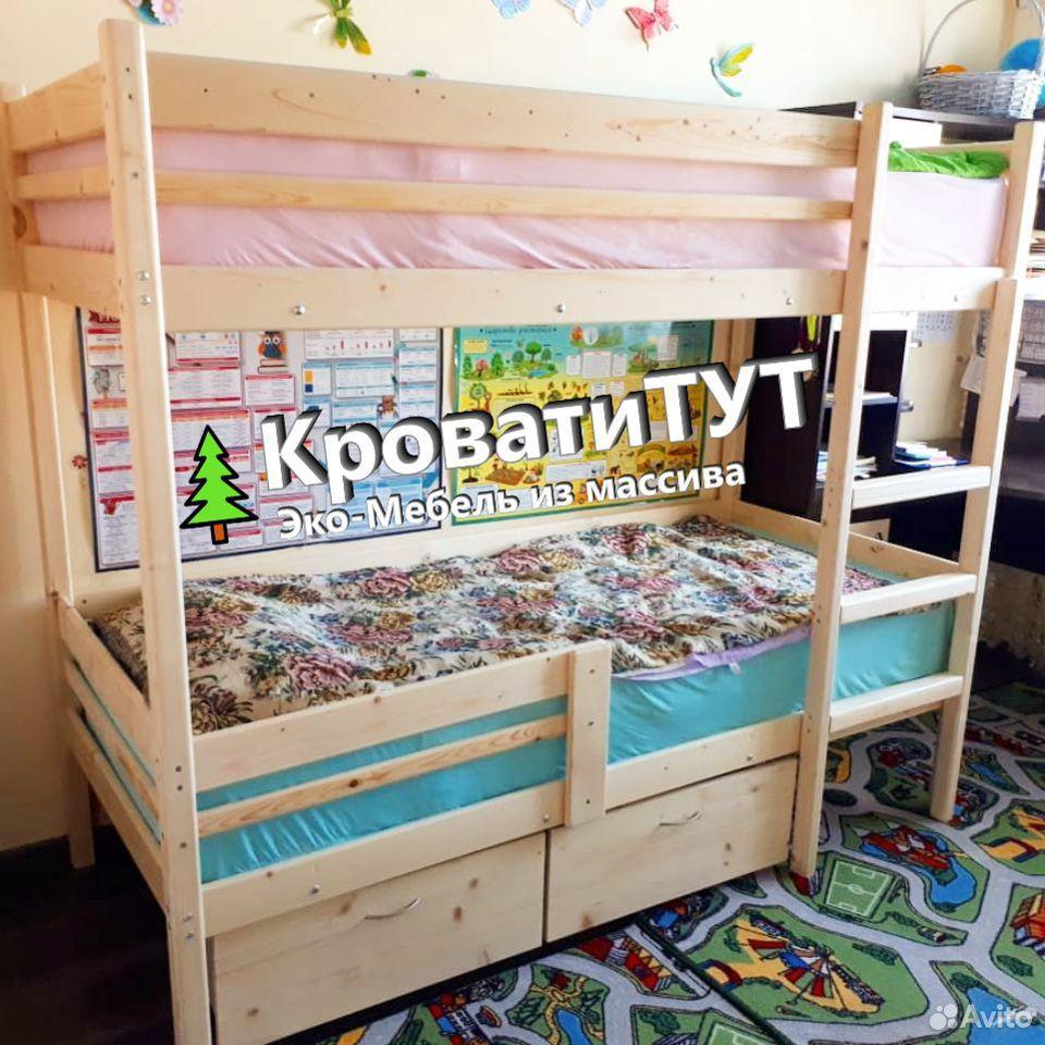 Кровать Двухъярусная Домик Чердак из массива сосны  89061701070 купить 1