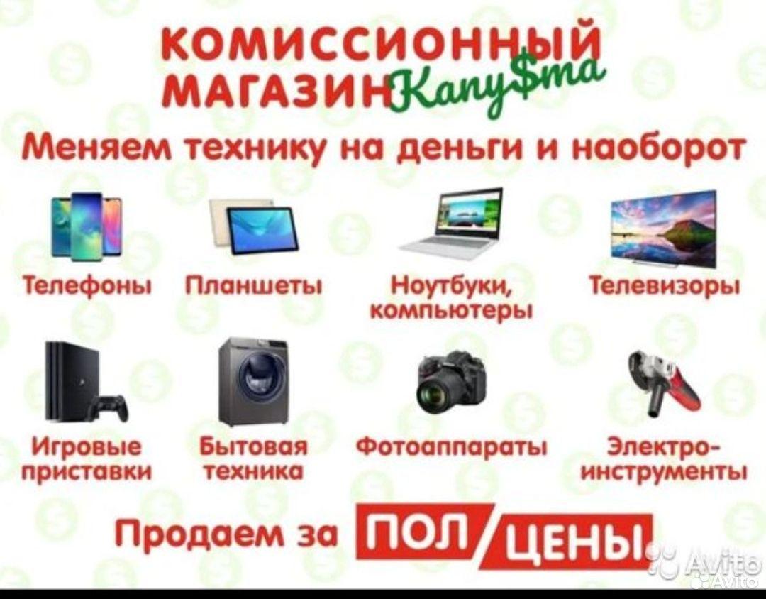 Телефон nokia c2-01 кгн01