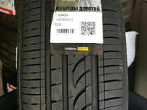 195 50 15 Pirelli 4 шт новые
