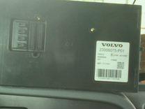 Блок управления vo 23006075 -р01