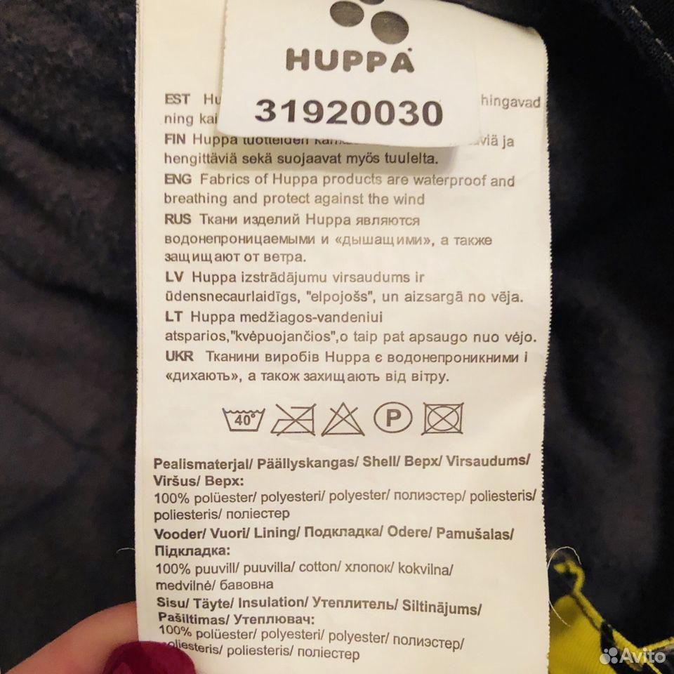 Зимний комбинезон Huppa  89500441022 купить 9